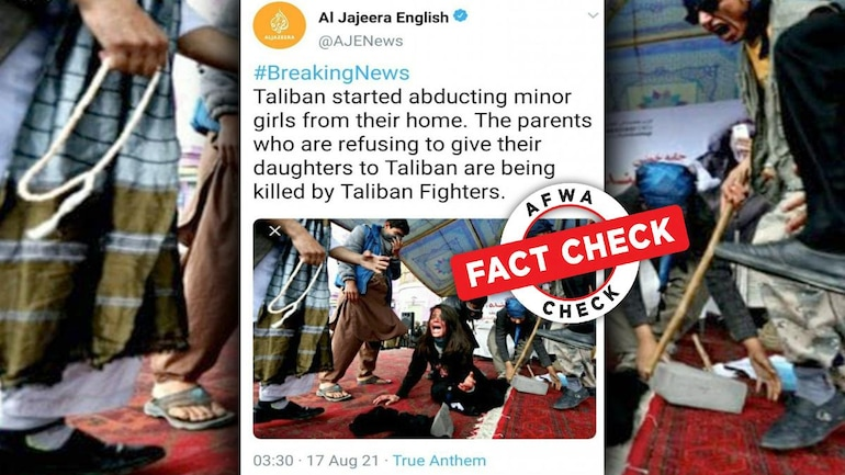 Berita di India 2021: Perlakuan Taliban dan Mamata Banerjee